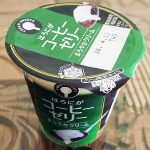 實際品嘗後比較市售7款咖啡凍 (1)